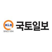 한전, 제빙기 '전기 안전 점검'추진